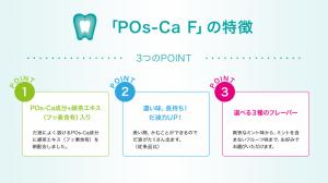 posca-f02